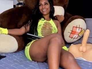 Perla-J